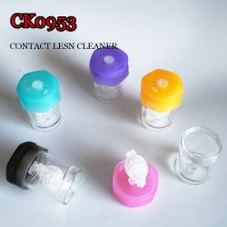 MANUAL BASKET STYLE CANDY COLORFUL CONTACT LENS CASE CK0953