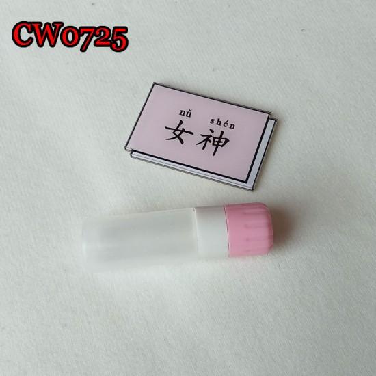 D-CW0725 LIQUID SOLUTION PLASTIC SMALL BOTTLE 4-5ML